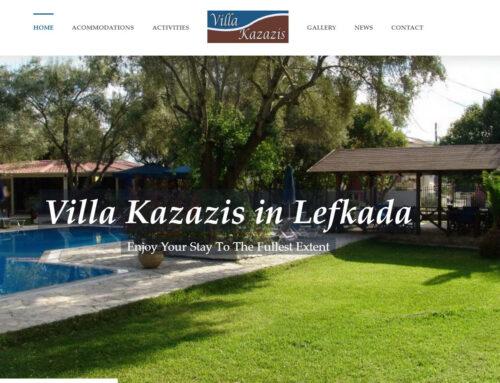 Ο νέος μας ιστότοπος