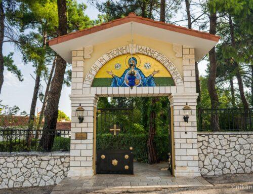 Monastery of Faneromeni